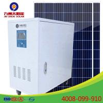Buy cheap Jiuzhou 3000W Solar Electricity Generating System Energy Storage System from wholesalers