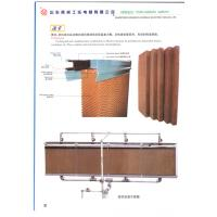 Buy cheap Good quality cellulose cooling pad(7090/5090 type) for greenhouse from wholesalers