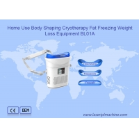 Buy cheap Weight Loss Fat Freezing Cryolipolysis Slimming Machine from wholesalers