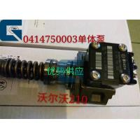 Corrosion Resistance BOSCH Diesel Fuel Injectors Small Type 0414750003