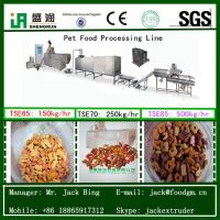 Buy cheap Dog Food Extruder Machinery from wholesalers