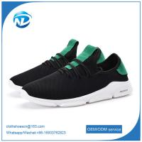 Buy cheap Mesh Fabric Fashion Sports Shoes For Men Air Sport Man Shoes In Stock OEM Brands from wholesalers
