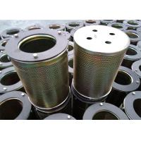 Buy cheap HVAC air handling System pure virgin activated Carbon Filter Cartridge Canister Air Filter from wholesalers