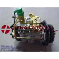 Buy cheap diesel fuel injection pump NJ-VE4/11F1900LNJ03 from wholesalers