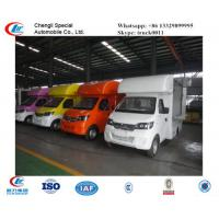 Buy cheap hot sale China brand 1.5ton mobile food truck, factory sale mobile snack vehicle,best price mini food van truck from wholesalers
