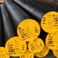 Buy cheap AISI 4340 steel round bar wholesale supply from wholesalers