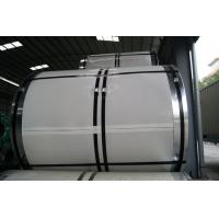 Buy cheap DC51D 309 309S 310 310S Hot Rolled Coil Steel HL No4 For Shipbuilding , ASTM GB from wholesalers