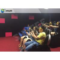Wholesale Exciting 7D Cinema System With 6 Chairs Simulating Special Effects And Playing Gun Game from china suppliers