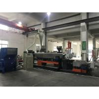 Buy cheap PP LDPE Film Plastic Granules Making Machine With Side Feeding System from wholesalers