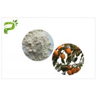 Buy cheap Persimmon Leaf Plant Extract Powder Ursolic Acid CAS 77 52 1 For Sports Nutrition from wholesalers