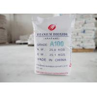 Buy cheap CAS No. 13463-67-7 Anatase Titanium Dioxide Sunblock High Whiteness Industrial Grade from wholesalers
