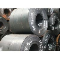 China JIS G3132 SPHT1 grade hot rolled steel coil / Mild steel plate on sale