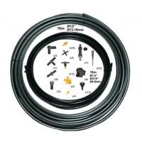 Buy cheap 15 Metres Pipe Watering System Drippers Garden Water Kit POM Material from wholesalers