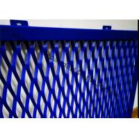 Buy cheap Aluminum Expanded Metal Mesh For Cladding , Frame Expanded Metal Screen Facade from wholesalers