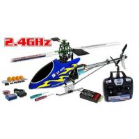 Buy cheap skyartec rc model helicopter WASP V4 Belt 250 CNC RTF rc airplane from wholesalers