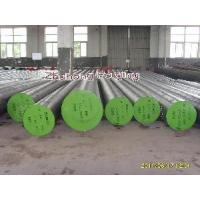 Buy cheap Forged Round Bar S45c from wholesalers