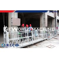 Wholesale Twin Cage Construction Material Hoist Elevator Lifts SC200 4.2 x 1.5 x 2.5m from china suppliers