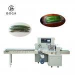 Buy cheap Flow Pillow Wrapping Machine / Orange Lemon Fruit Packing Machine 2.4KW from wholesalers