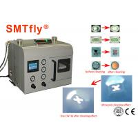 Buy cheap SMT Nozzle Cleaner Stencil Cleaning Machine 1200cc StorageTankCapacity from wholesalers