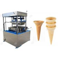 Buy cheap Reliable Ice Cream Cone Machine Cup Making Machine 1800 pcs / H Capacity from wholesalers