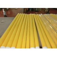 Buy cheap DPP Plain Weave Polyester Bolting Cloth With Monofilament Yarn , 23-619 Micron from wholesalers