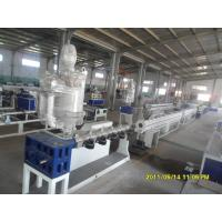 China Fully Automatic Plastic Extrusion Line PVC Pipe Making Machine With Siemens Motor on sale