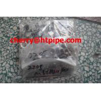 Buy cheap inconel 625 2.4856 bolt nut washer from wholesalers