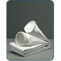 China PP spun bond non woven fabric on sale