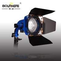 Buy cheap Bolang film shooting tungsten light 1000w from wholesalers