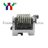 Buy cheap 7 digits GTO Numbering Machine, Offset Printing Spare Parts from wholesalers