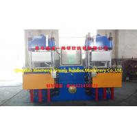 Wholesale Vacuum rubber molding press machine, Rubber vulcanizing machine from china suppliers