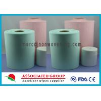 Cleaning Non Woven Roll Manufactures