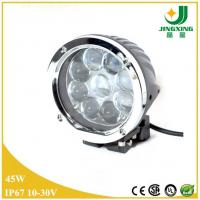 Buy cheap LED OFFROAD LIGHT 5.5inch AUTO LED WORK LAMP 45W LED DRIVING LIGHT from wholesalers