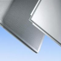 Buy cheap Decorative Aluminum Lay-in Ceiling Tiles, Metal Ceilings, Acoustical Ceilings from wholesalers