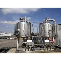 Buy cheap Craft beer brewing  equipment 500l beer machine from wholesalers