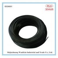 Buy cheap Made in China S/B/R Type Compensation Cable (Extension Wires) used for Oxygen Measurement with Competitive Price from wholesalers
