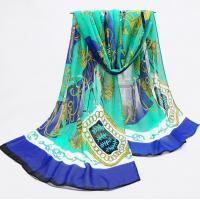 Buy cheap Wholesale fashionable women accessories custom scarf printing custom print scarf from wholesalers