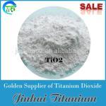 Buy cheap Good Price Good Tint Reducing Rutile Titanium Dioxide from wholesalers