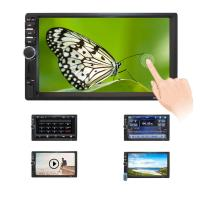 Buy cheap 7 Inch HD Double Din Touch Screen Monitor 12V Voltage 13 Months Warranty from wholesalers