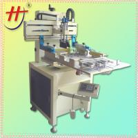 Buy cheap hengjin precision plastic cover silk screen printing machine from wholesalers