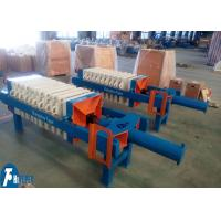 Buy cheap Polypropylene Filter Press With Plate One - Time Automatically Opened Discharge from wholesalers