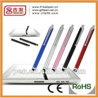 Buy cheap stylus pen for any touch screen from wholesalers