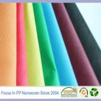 Wholesale Alibaba spunbond nonwoven fabric  manufacturers from china suppliers