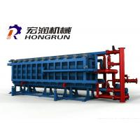 Buy cheap Multi Function EPS Block Making Machine PLC / Touch Screen Control System from wholesalers