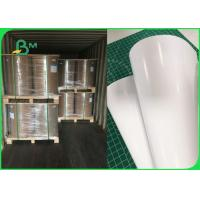 Buy cheap Jumbo Roll 135gsm Glossy Coated Couche Paper For Printing 610MM 760MM 860MM from wholesalers