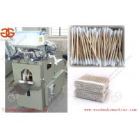 Wholesale High quality double head cotton ear cleaning sticks making machine for sale from china suppliers