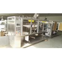 Buy cheap Flat Coffee Powder Horizontal Sachet Packing Machine For 85 Bag Per Minute from wholesalers
