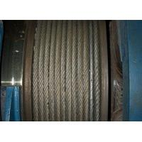 Buy cheap Counterweight and Drum Traction Steel Elevator Wire Rope 8x19 Seale Type from wholesalers