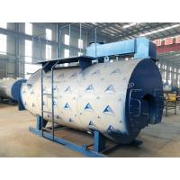 Buy cheap PLC Control Industrial Gas Fired Steam Boilers , Natural Gas Boiler For Palm Oil Mill from wholesalers