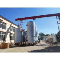 Buy cheap Wine Fermenter Fruit Wine Jacketed Conical Fermentation Tank With Insulation Or Not from wholesalers